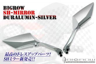 Motorcycle mirror SH rearview mirror (silver) blue mirror