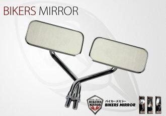 摩托车镜子镜子自行车车友镜像集
