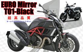 バイクミラー ユーロT01ミラー(ブラック アルマイト)CNCアルミ削り出し製