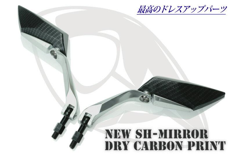 バイクミラー NEW SH バックミラー(カーボン柄)ブルーミラー 【バイク用ミラー】