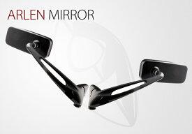 バイクミラー ARLEN MIRROR アレンミラー ブラック お得な2本セット なめらかライン