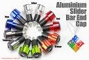 キャップ スライダー アルミ削り出し&アルマイトコーティングバーエンド 直径22.2mmほとんどの国産車&輸入車に適合!…