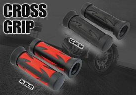 CROSS GRIP クロスグリップ クロスデザイン×ブラックメタル【汎用】直径22.2mmほとんどの国産車&輸入車に適合!