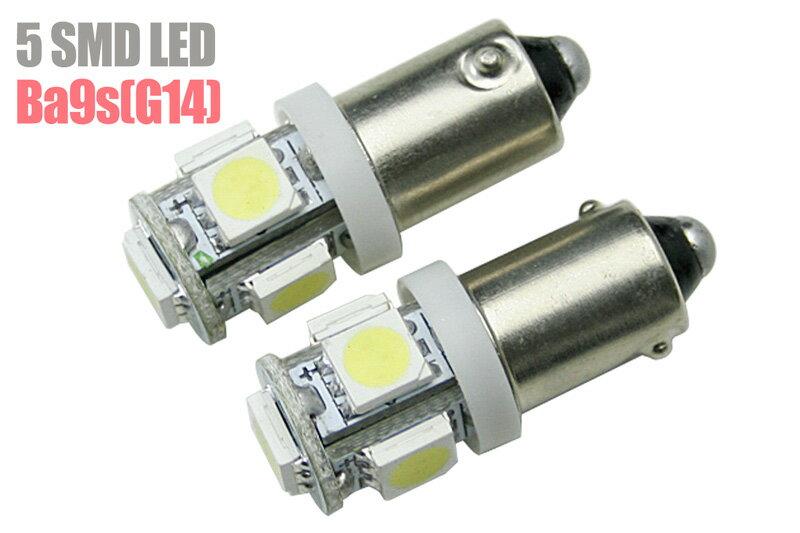 送料無料!G14(BA9s) 5SMD LEDバルブ ライセンスランプ・ルームランプ等に適合!(jeep wrangler jk ポジション球)