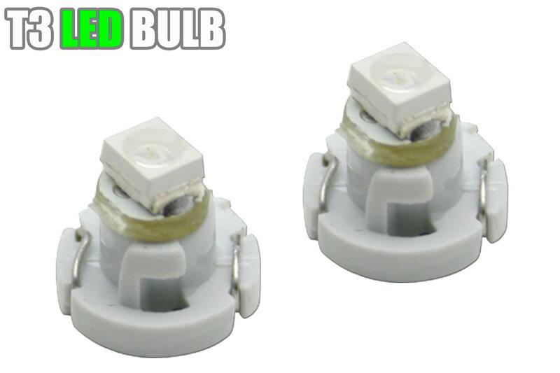 送料無料!【2球セット】T3 LED球 (白・青) メーターパネル等に使用可能