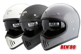 ノスタルジック フルフェイス Ben80(ホワイト・ブラック)フルフェイスヘルメット オフロードヘルメット ストリートヘルメット(SG規格・Free Size 58~59・内蔵型インナーシールド)