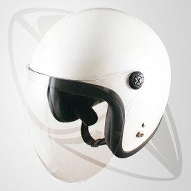 【SG規格認定】【全排気量OK】ジェット型ヘルメット パールホワイト(白)(bj65sr)ジェットヘル