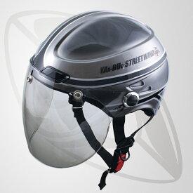 半キャップ ハーフヘルメットVintage シルバー・ブラック(bstr-z-jt-vintage) 送料無料! (SG規格認定) (125cc以下対応) (Freeサイズ) サイズ 58~59cm)
