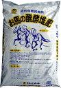 【バラに最適】 お馬の堆肥 40L 高品質・サラブレッドから取れるたい肥 天然有機質肥料 土壌改良剤 京都の競馬場で…