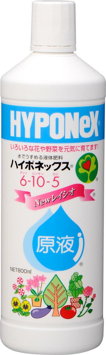 ハイポネックス 原液 800ML 15種類の栄養素をバランス良く配合の液肥です! 花、観葉植物から野菜まで バランスの良さが人気の液体肥料です。 園芸 ガーデニング