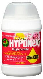【液肥】 ハイポネックス ハイグレード 開花促進 450ML 15種類の栄養素をバランス良く配合した液体肥料です! 園芸 ガーデニング