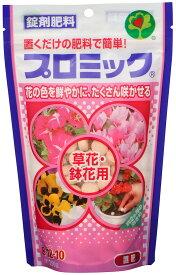 ☆ハイポネックス☆ プロミック 草花・鉢花用 350g 臭いはなく、速く効く成分とゆっくり効く成分を含み、安定した肥料効果が約2ヵ月持続します。 花色を鮮やかに!たくさん咲かせる! 園芸 ガーデニング