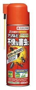 【住友化学園芸】アリアトール エアゾール 480ML アリなど不快な害虫を2つの成分で即効退治! 使いやすい定臭タイプ。芝生・庭木でも使える。 殺アリ剤 蟻の駆除