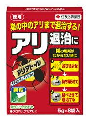 【住友化学園芸】 アリアトール 5g×8 巣の中のアリまで退治する 蟻退治に 殺アリ剤 駆除剤 園芸 ガーデニング