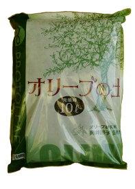 【プロトリーフ】 オリーブの土 10L 専門家がオリーブに特化した土を開発しました 川砂配合で根が安定しますアルカリ性でオリーブに最適 培養土 園芸 ガーデニング