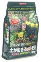 【レバートルフ マグカリン 1.5kg】土に混ぜ込んですぐに植え付け・植え替えが出来ます。 土が生きるリンカリ肥料 …