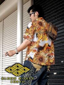 ゼブラモチーフアロハシャツ 服 オラオラ系 悪羅悪羅系 ヤクザ ヤンキー チョイ悪 チョイワル 派手 メンズ ファッション