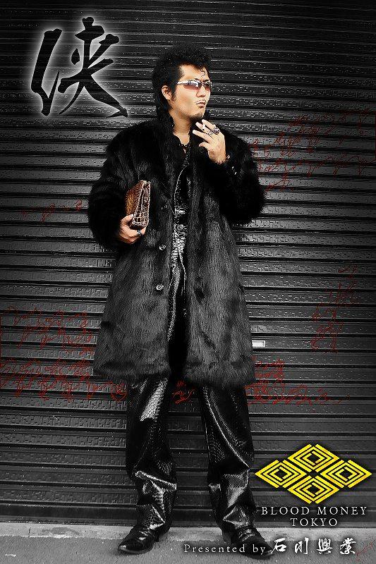 黒:ロング丈ファーコート 服 オラオラ系 悪羅悪羅系 ヤクザ ヤンキー チョイ悪 チョイワル 派手 メンズ ファッション