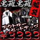 Hukubukuro3333ora 1