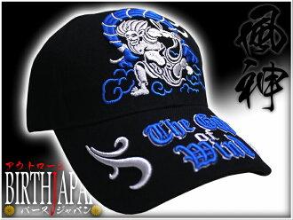 性恶恶罗的黑帮的美国佬性行为邪恶邪恶帽子 35 蓝色黑色 × 日本模式富锦部落绣花小帽