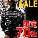 ジャケット オラオラ ヤンキー チョイワル ファッション