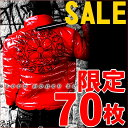 Mbt 14037red sale