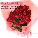 [送料無料]母の日ギフト バラ 50本の花束 品質重視の国産バラです 無料のメッセージカード付き 母の日 記念日 ギフ…