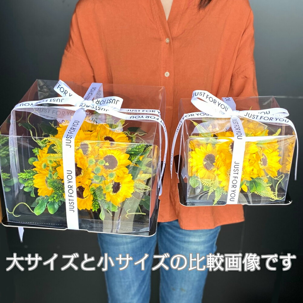 お好きな本数をどうぞ(10本以上)人気のヒマワリ1本 178円父の日 誕生日 花束 ひまわり 向日葵 生花