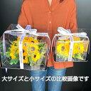 お好きな本数をどうぞ(10本以上)人気のヒマワリ 1本 198円誕生日 花束 ひまわり 向日葵 生花