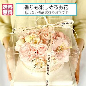 フラワーケーキ バラ ソープフラワー デコレーション アレンジメント アレンジ ボックスフラワー ボックス 高品質 ブリザーブドフラワー 薔薇 ケーキ 誕生日 記念日 枯れない花 造花 石鹸