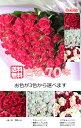 バラ70本の花束【送料無料・全色同価格】古希のお祝いや誕生日などのプレゼントにおすすめ!  女性に人気のギフトです/誕生日/送別/古希/結婚記念日/贈り物/バラ 花束