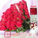 【全色同価格】バラ 花束 80本 傘寿 傘寿祝い お祝い 誕生日 記念日 送別 結婚記念日 贈り物 ローズ 薔薇 バラの花束 …