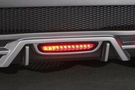 GALAXY NEO  C-HR  ローマウントランプ (LED12発)