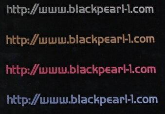 BLACK-PEARL〜complete〜HPアドレスステッカー中
