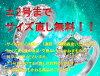 ◆ 钻石戒指◆K18WG钻石D:1.00ct约11号戒指18钱白色合金珠宝配饰女士非名牌