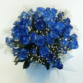 バラのアレンジメント/ブルーローズ50本【結婚祝い 花】【誕生日 花】ブルーローズのアレンジメント