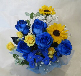 青いバラとヒマワリのアレンジメント【ブルーローズ】【父の日】【結婚祝い 花】【誕生日 花】ブルーローズのアレンジメント