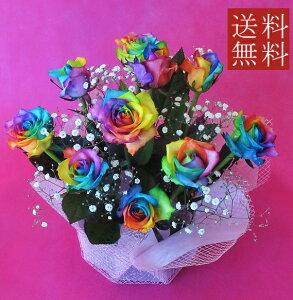 バラのアレンジメント【レインボーローズ・七色のバラ】(クール便サービス)