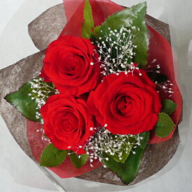 【プリザーブドフラワー 花束】レッド花束(バラ3本の花束です『愛しています・告白』という意味があります)【プリザーブド・フラワー】【結婚の御祝い】【プロポーズの花】
