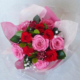 【プリザーブドフラワー 花束】ピンク花束 【プリザーブド・フラワー】【誕生日の花】【結婚の御祝い】【プロポーズの花】【退職祝い 花】