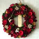ドライフラワーリース/【リース】ウインター クリスマス ナチュラルドライリースL【クリスマス】【あす楽】【誕生日】【結婚のお祝い】