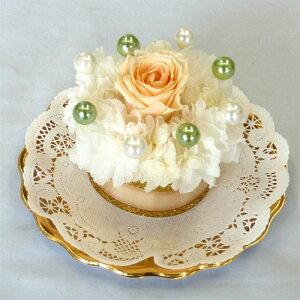 プリザーブドフラワー/フラワーケーキ/プチケーキ・シャーベットオレンジ 【結婚祝い 花】【誕生日 花】