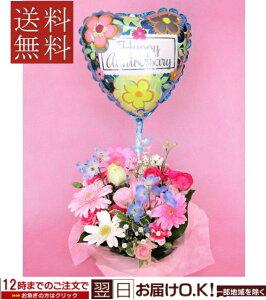 【バルーンフラワー】アニバーサリー あす楽対応 【記念日 花】【記念日の花】