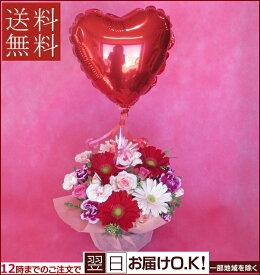 【バルーンフラワー】 ハートレッド あす楽対応 【結婚のお祝い】【記念日の花】【誕生日の花】【結婚記念日の花】【いい夫婦の日】