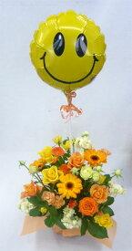 【バルーンフラワー】お花が豪華なスマイル あす楽対応【誕生日の花】【合格祝い】【退職祝い】【御祝い】