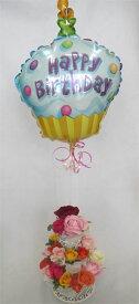 【バルーンフラワー】バラで作った 3段 フラワーケーキ あす楽 【誕生日】【結婚祝い】【送料無料!】【誕生日 花】【ケーキフラワー】