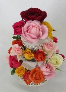 【フラワーケーキ】【送料無料】 バラで作った生花3段ケーキフラワー カラフル あす楽 【誕生日】【結婚祝い】