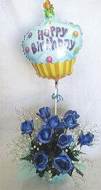 【バルーンフラワー】 シルバーラメブルーローズ 【青いバラ】【ブルーローズ】【結婚祝い 花】【誕生日 花】