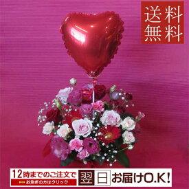 【バルーンフラワー】豪華なお花のハートレッド あす楽対応 【結婚のお祝い】【結婚記念日の花】【プロポーズの花】【誕生日の花】