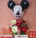バルーン フラワー ミッキーマウス